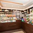 Budapesti Állatkórház Gyógyszertára
