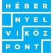 Héber Nyelvi Központ - Izraeli Kulturális Intézet