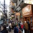 Láng Téka Könyvesbolt