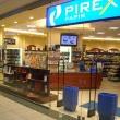 Pirex Papír - Duna Plaza