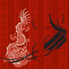 Hong Kong Étterem