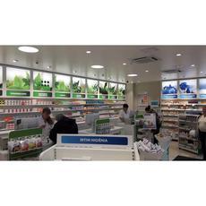 Rokolya Gyógyszertár